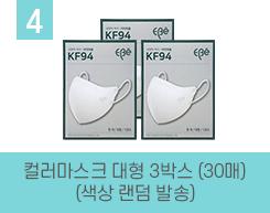 포인트팔천점-4:크리스피크림도넛오리지널하프더즌쿠폰